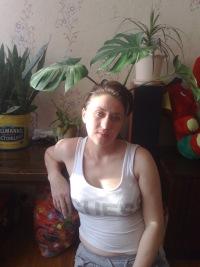 Гульнара Мансурова, 29 мая 1981, Москва, id155662329