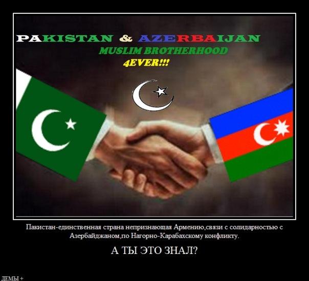 http://cs11321.vkontakte.ru/u82725174/99514241/x_b005f358.jpg