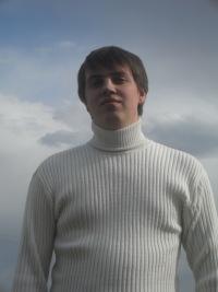 Серёга Логинов