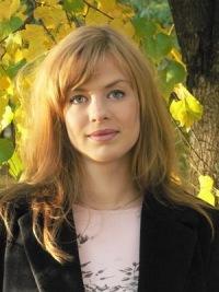 Rencontre femme russe vk