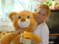 Анастасия Иванцова, 26 ноября 1997, Брянск, id110044032