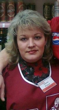 Ольга Минкина, 11 декабря 1992, Казань, id127027603