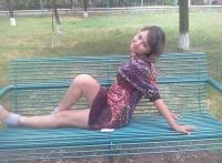 Екатерина Калмыкова, 28 июня , Светлоград, id173929797