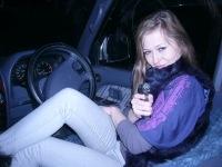 Алина Кравчук, 15 июня 1991, Екатеринбург, id118524834