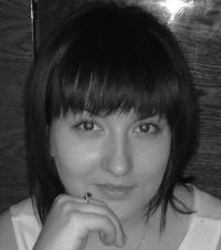 Дина Соломатина