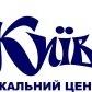 """ТРЦ """"Київ"""""""