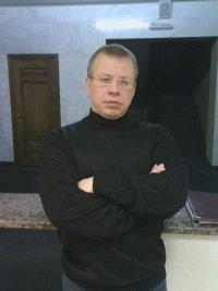 Никита Шуплецов, 15 ноября 1984, Екатеринбург, id107180134