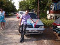 Ильмир Резин, 13 января , Уфа, id150301857