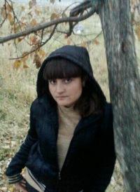 Ксюша Курканина, 6 апреля 1992, Москва, id161419540