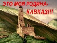 Артур Карапетян, Екатеринбург, id106252763
