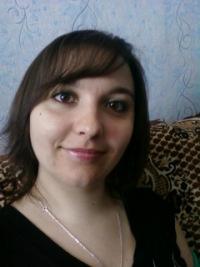 Леся Ле, 12 ноября , Санкт-Петербург, id110556750