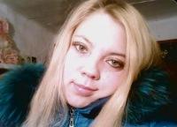 Лиличка Муртазина, 15 мая , Сибай, id120267050