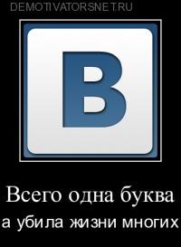Serega ^,..,^, 13 октября 1992, Домодедово, id130360575