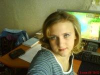 Анастасия Бунакова, 28 февраля 1984, Киев, id142878489