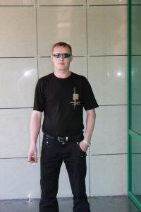 Виктор Бычков, 12 мая 1980, Пенза, id143304684