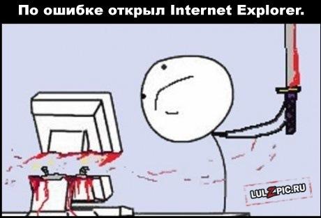 http://cs11325.vkontakte.ru/u19253488/129293961/x_2fa2421a.jpg