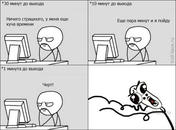 http://cs11325.vkontakte.ru/u19253488/129293961/x_c22b3a54.jpg
