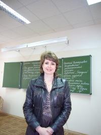 Наталия Павлова, 21 декабря , Москва, id173393177