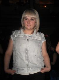 Юля Бокова, Самара