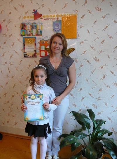 Диана Кириллова, 14 февраля , Саранск, id203076016