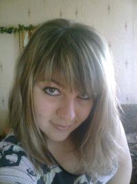 Екатерина Гришина, 14 августа 1992, Сенгилей, id123489162