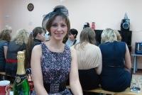 Анастасия Смирнова, Иркутск, id172231256