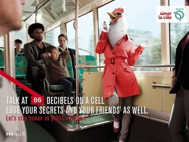Оставайтесь людьми в общественном транспорте.
