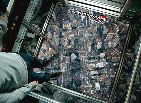 лифт - над городом