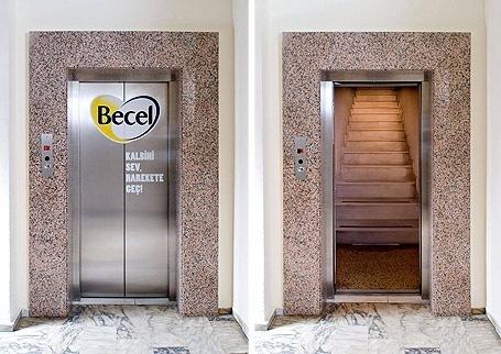 вместо лифта - ступеньки
