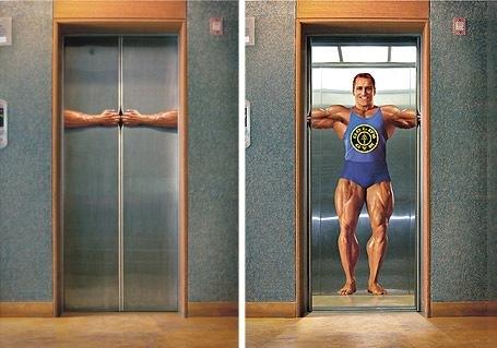 лифт - качек