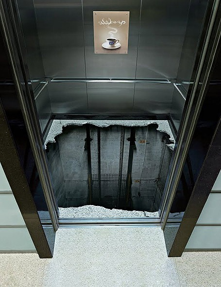 лифт - грань
