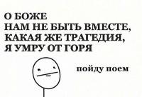 Данька Nightmare, 14 февраля 1991, Краснодар, id5667758