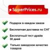 SuperPrices.ru - Китайский Сайт Электроники