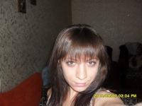 Наталия Афонина, 14 декабря , Саратов, id100651620