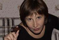 Елена Краснокутская, 4 апреля 1969, Саратов, id113557632