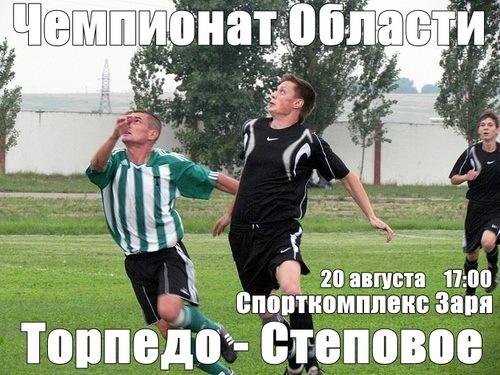 http://cs11328.vkontakte.ru/u26826267/-5/x_c10de10c.jpg