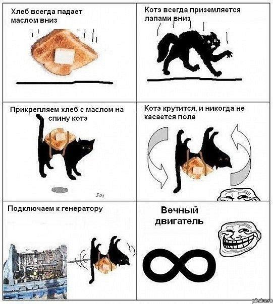 http://cs11328.vkontakte.ru/u5201902/97148152/x_5d071eac.jpg