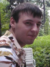 Алексей Понарин