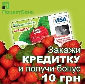 кредитка сбербанка на 50 дней без процентов