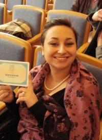 Анастасия Яшина, 4 августа , Киев, id159157602