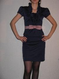 Кира Ηиколаева, 16 сентября , Новосибирск, id167596569