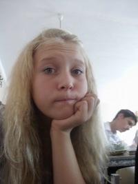 Лизка))) Kislinka))), 13 июля 1997, Запорожье, id127700300