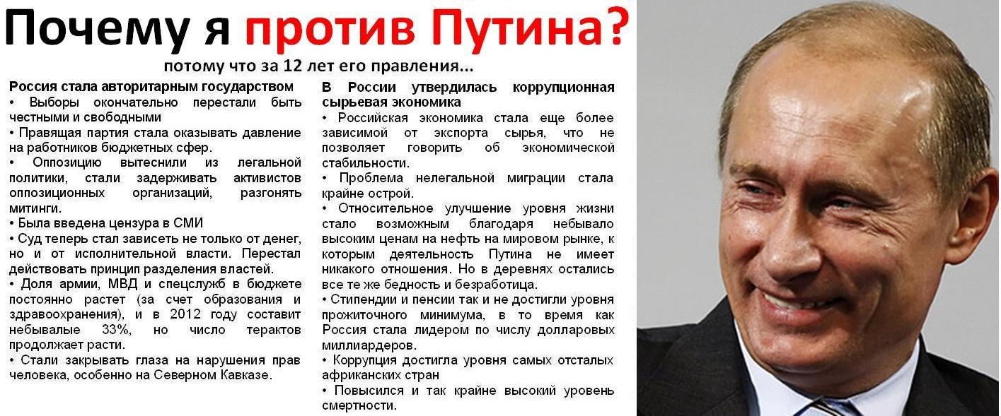 Путин и Кабаева свадьба на Валааме фото и видео