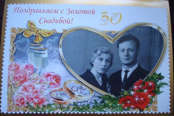 Открытка на свадьбу от бабушки 44