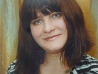 Елена Ельчина, 21 ноября 1984, Астрахань, id167972048