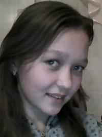 Анастасия Яковлева, 13 декабря , Уфа, id63856760