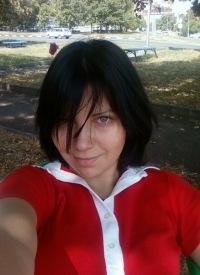 Nora Ekensted