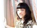 Ольга Еретнова. Фото №6