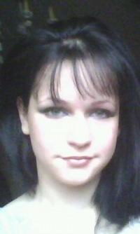 Мария Адамова, 5 февраля 1985, Нижний Новгород, id123139703
