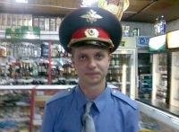 Дмитрий Гильчак, 8 ноября 1983, Владивосток, id128343520